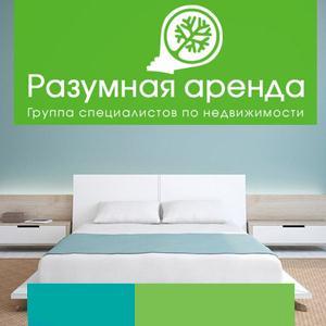 Аренда квартир и офисов Гусева