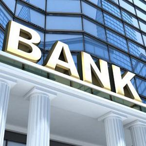 Банки Гусева