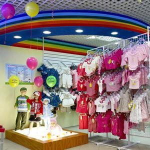 Детские магазины Гусева
