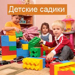 Детские сады Гусева