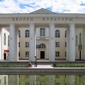 Дворцы и дома культуры Гусева