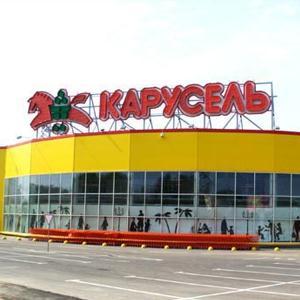 Гипермаркеты Гусева