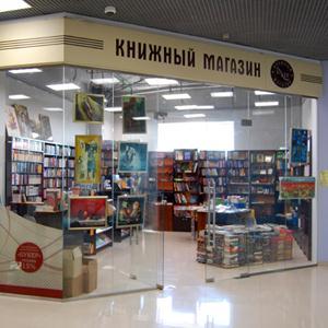 Книжные магазины Гусева