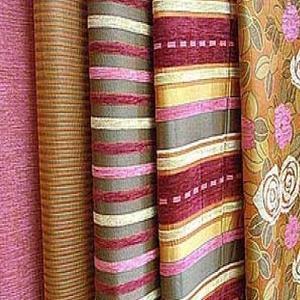 Магазины ткани Гусева