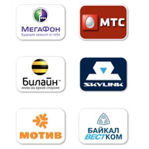 Операторы сотовой связи Гусева