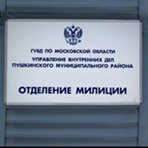 Отделения полиции Гусева