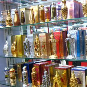 Парфюмерные магазины Гусева