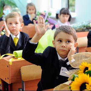 Школы Гусева