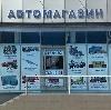Автомагазины в Гусеве