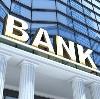 Банки в Гусеве