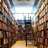 Библиотеки в Гусеве