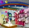Детские магазины в Гусеве