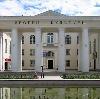 Дворцы и дома культуры в Гусеве