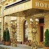 Гостиницы в Гусеве