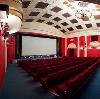 Кинотеатры в Гусеве