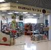 Книжные магазины в Гусеве