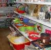Магазины хозтоваров в Гусеве