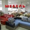 Магазины мебели в Гусеве