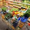 Магазины продуктов в Гусеве
