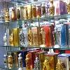Парфюмерные магазины в Гусеве