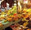 Рынки в Гусеве