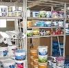 Строительные магазины в Гусеве