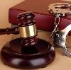 Суды в Гусеве