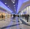 Торговые центры в Гусеве