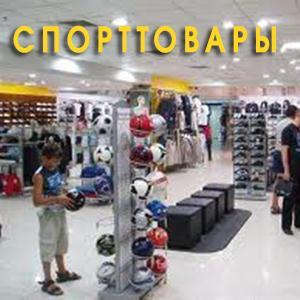 Спортивные магазины Гусева