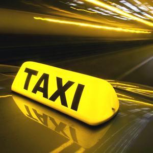 Такси Гусева